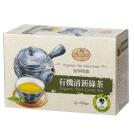 曼寧 有機清新綠茶(2gx20入)