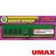 UMAX  DDR4 2400  8GB  1024x8 桌上型記憶體 product thumbnail 1