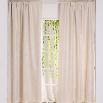 伊美居 - 聖伯多雙層遮光半腰窗簾 130x165cm(2件)