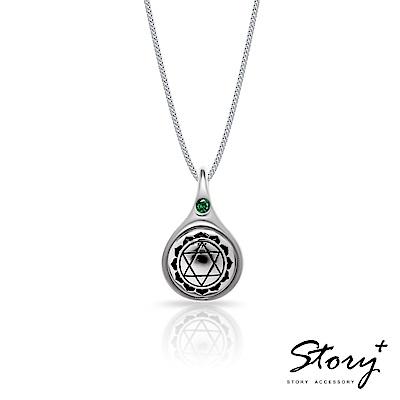STORY-脈輪系列-心輪Heart Chakra純銀項鍊