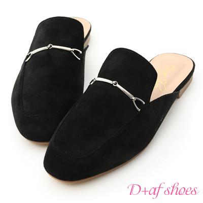 D AF 隨興風格.馬銜釦絨料平底穆勒鞋~黑