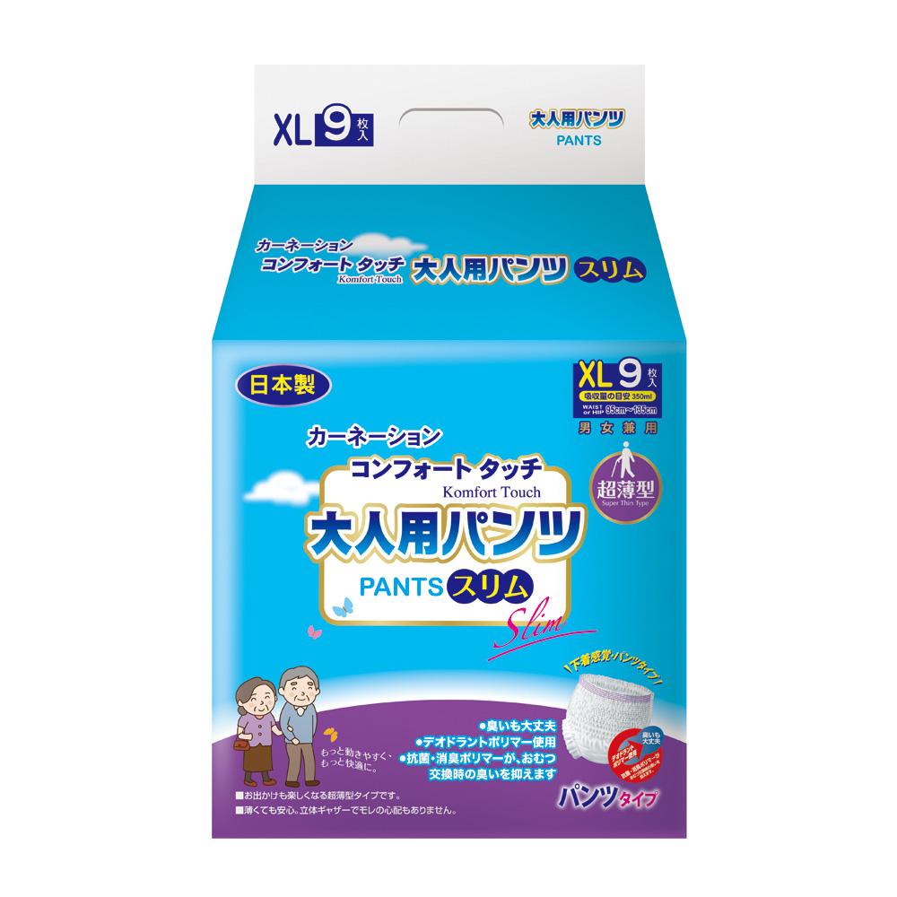 康乃馨健護 成人照護褲超薄型 XL號 9片