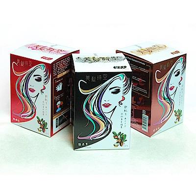 美髮時空 快速染髮乳 任選三盒 (三色可選 10入/盒)