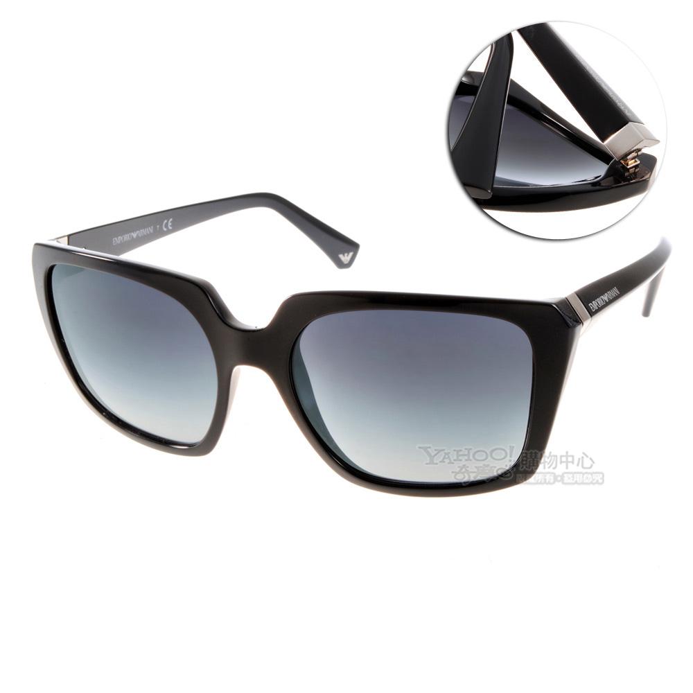 EMPORIO ARMANI太陽眼鏡 時尚個性款/黑#EA4026 5017