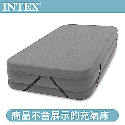 INTEX 充氣床專用保護套/保潔墊(適用高度46cm內)-寬99cm(69641)