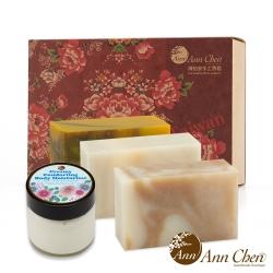 陳怡安手工皂- 康福舒緩滋潤4入手工皂禮盒