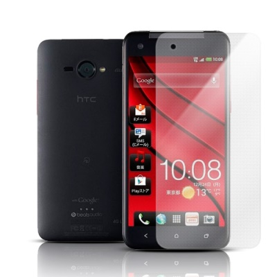 D&A HTC Butterfly蝴蝶機專用日本AAA頂級AG螢幕保護貼(霧面防眩)