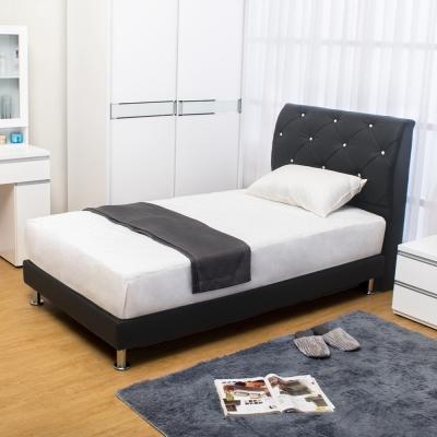 Bernice 佩卡3.5尺黑色皮革單人床組 床頭片+床底 不含床墊