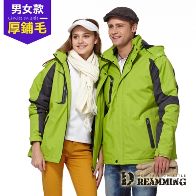 Dreamming 美式休閒禦寒內鋪毛連帽厚鋪棉風衣外套-綠灰