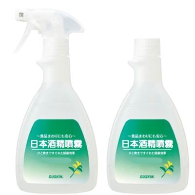 日本DUSKIN 酒精噴霧 2補充瓶+1噴頭 (新舊包裝隨機出貨)