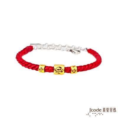 J'code真愛密碼 龍(辰)招貴人黃金編織手鍊