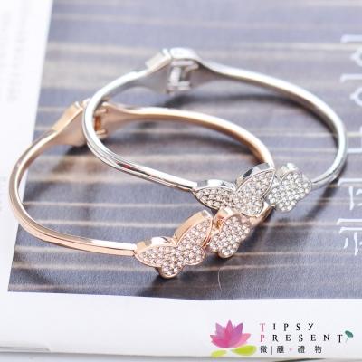 微醺禮物 水鑽 滿鑽蝴蝶 彈簧 手環 兩色