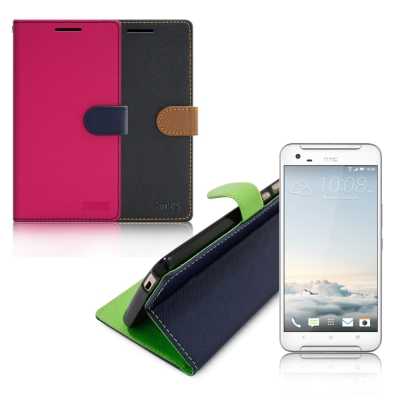 台灣製造 FOCUS HTC One X9 糖果繽紛支架側翻皮套