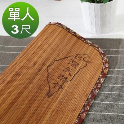 BuyJM 4mm 炭化細條無接縫專利貼合單人3尺竹蓆/涼蓆