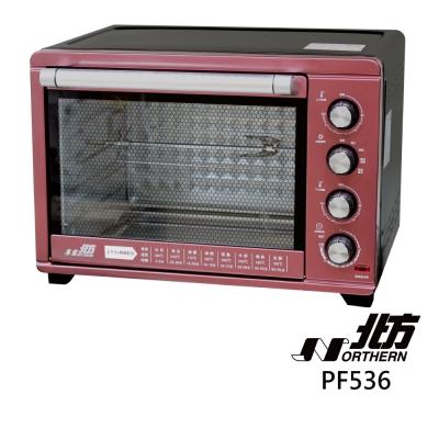 北方電烤箱 PF536