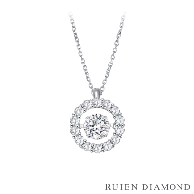 RUIEN DIAMOND 24分跳舞鑽石 耀眼 18K白金 鑽石項墜
