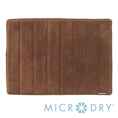 Microdry 時尚地墊 舒適記憶綿浴墊-摩卡(L)