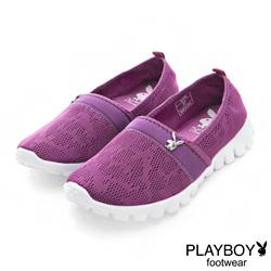 PLAYBOY 悠閒時光 針織超輕量懶人鞋-紫(女)