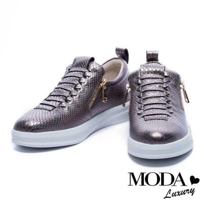 休閒鞋 MODA Luxury 獨特編織壓紋牛皮厚底休閒鞋-古銅