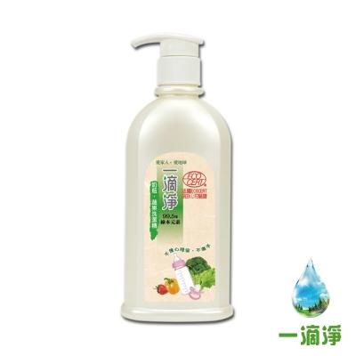 一滴淨奶瓶蔬果清潔劑 300g