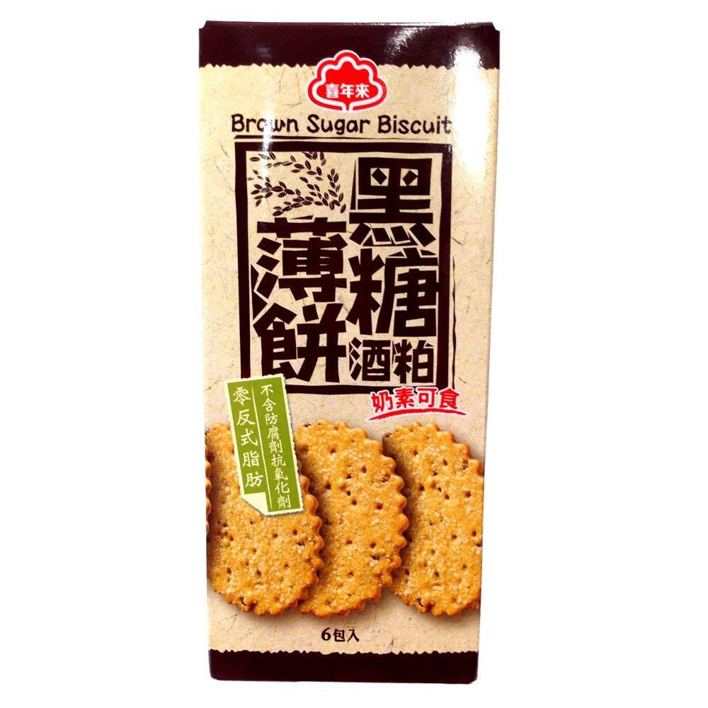 喜年來  黑糖酒粕薄餅(120gx6盒)