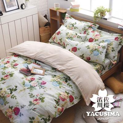 日本濱川佐櫻-傾城戀慕 文青風柔絲絨加大四件式全鋪棉兩用被床包組