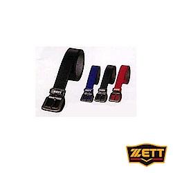 ZETT 棒壘專用高級皮帶 同色2入 BXT-75