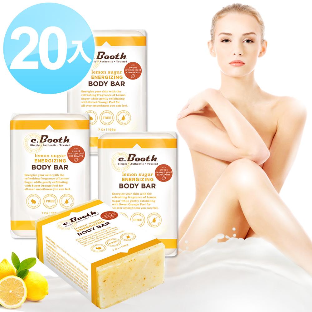Freeman 檸檬橘皮亮白保濕皂20入組(重量版)新品 ★市價13600