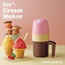 recolte 日本麗克特Ice Cream 迷你冰淇淋機 RIM-1