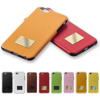 more.iphone 6 4.7 經典系列皮革TPU全包覆保護殼
