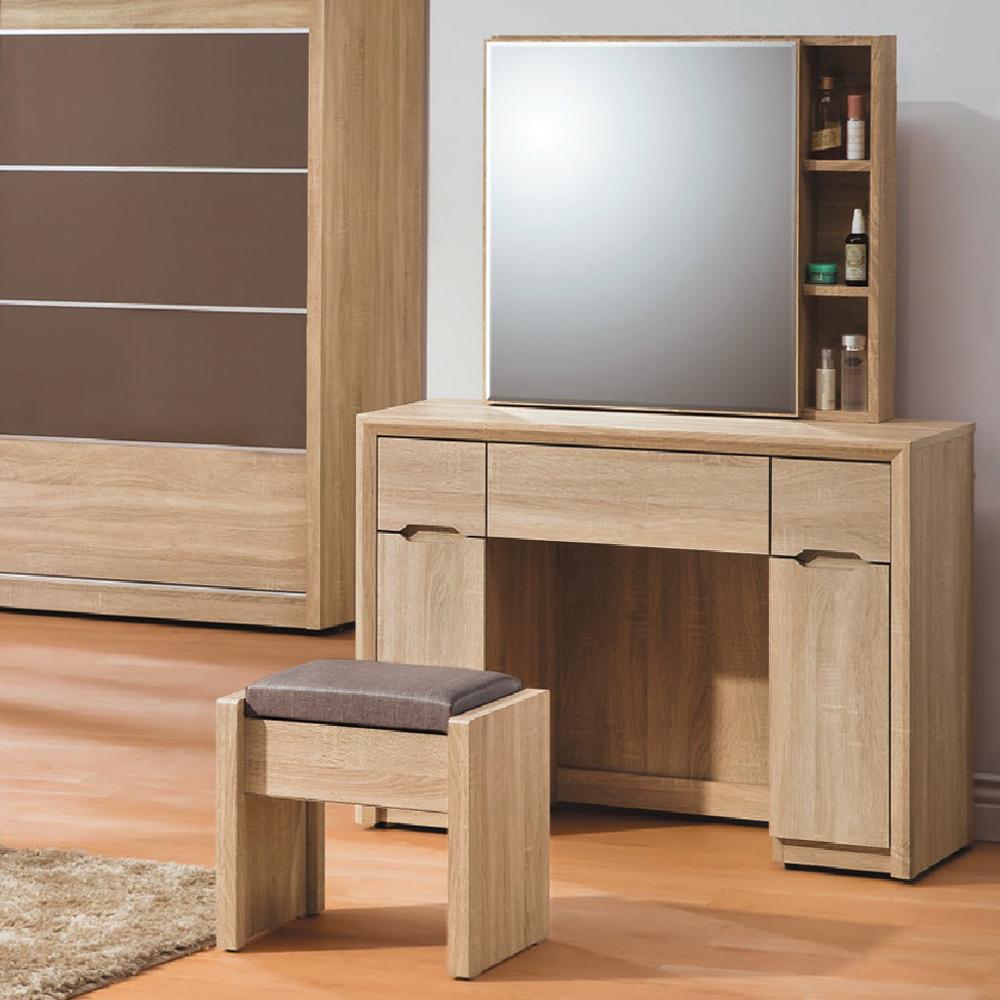 Boden-海斯3.3尺化妝桌/鏡台(贈化妝椅)-100x40x155cm