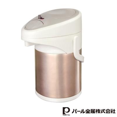 日本PEARL魔法氣壓保溫瓶2.5L(玫瑰金)