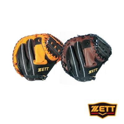 ZETT 5700系列棒壘手套 捕手用 BPGT-5712
