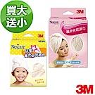 SPA纖柔快乾頭巾+兒童纖柔快乾頭巾(買大送小)