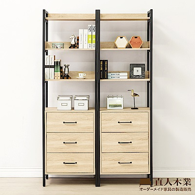 日本直人木業-CELLO明亮簡約輕工業風2個3抽120CM多功能書櫃