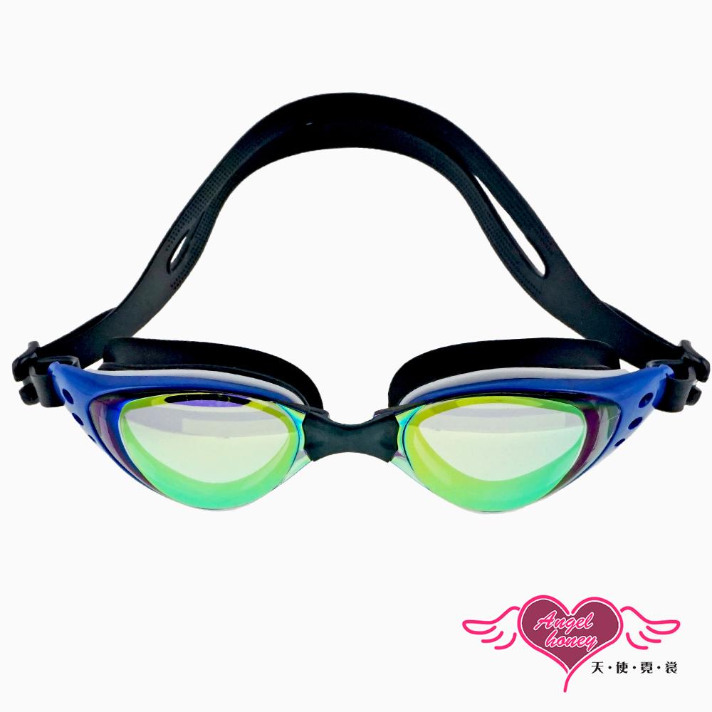 抗UV防霧休閒泳鏡(1603-藍F)AngelHoney天使霓裳