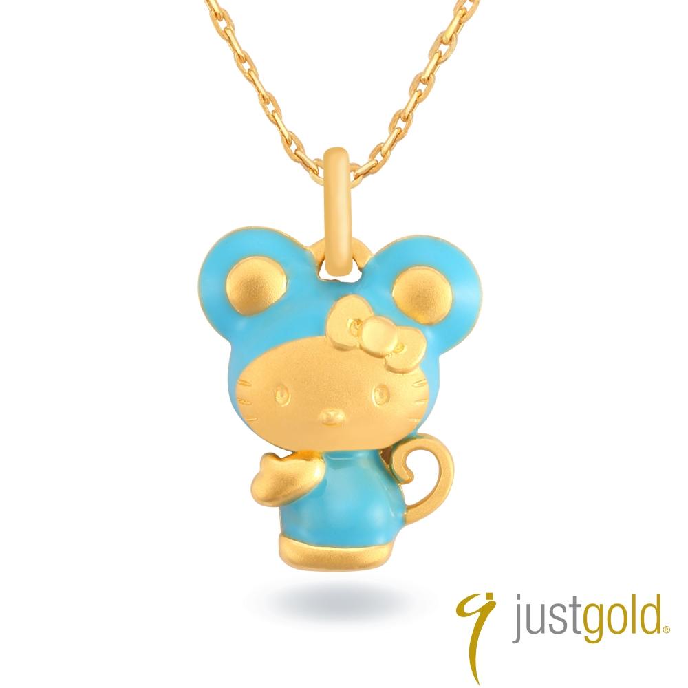 鎮金店Just Gold 黃金吊墜 Kitty百變Cutie十二生肖(鼠)