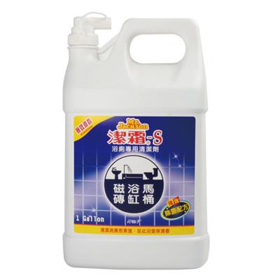 潔霜-S 浴廁清潔劑(1加侖)