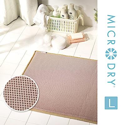 Microdry Aerocore快乾記憶綿浴墊【沉穗褐/L】(51x86cm)
