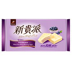 77 新貴派巧克力(藍莓)(9入)