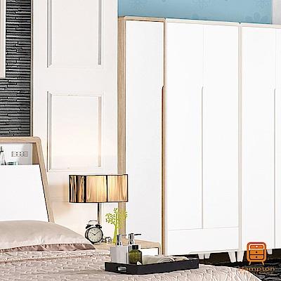 漢妮Hampton辛西亞1.3尺衣櫥(單吊衣桿)-40x55.2x204cm
