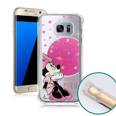 迪士尼授權正版 Samsung Galaxy S7 5.1吋 空壓安全手機殼(米...