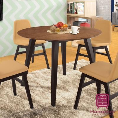 漢妮Hampton泰坦圓桌-106.5x106.5x75cm
