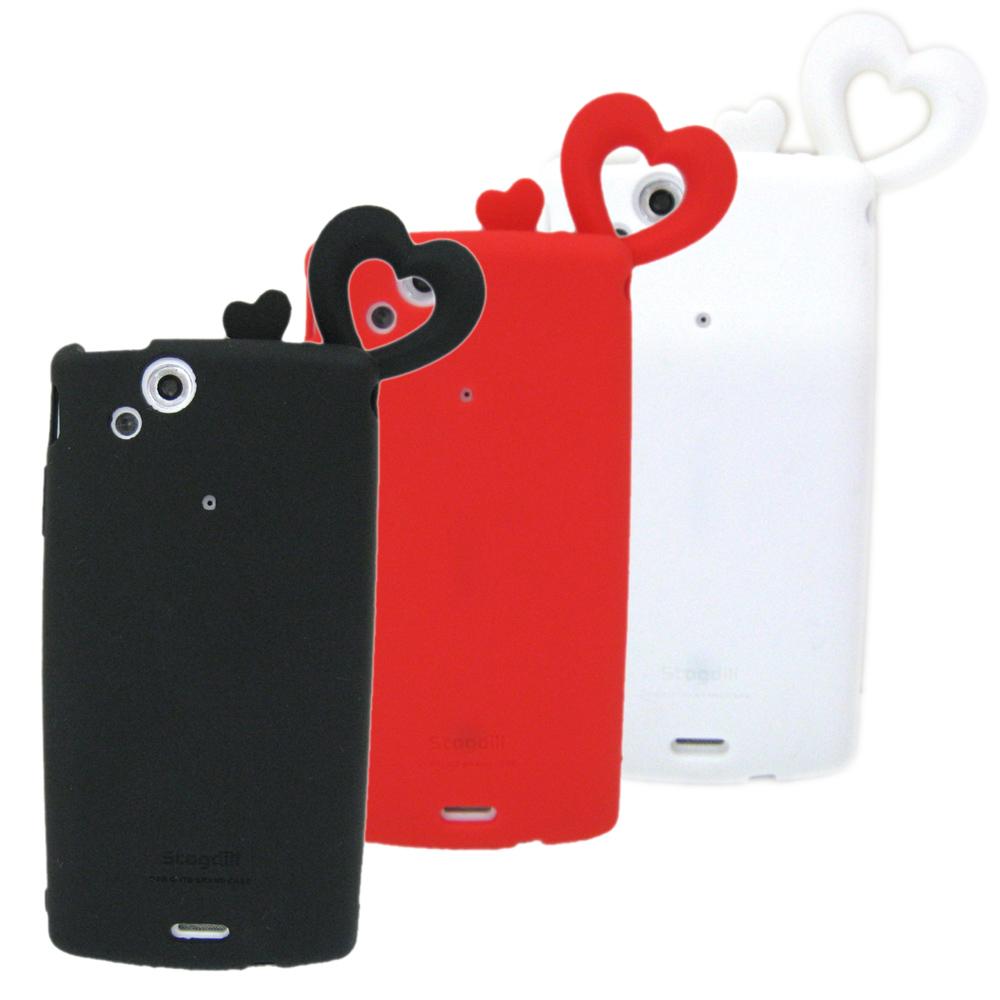 Stogdill Sony Xperia Arc X12 LT15i 手機保護套