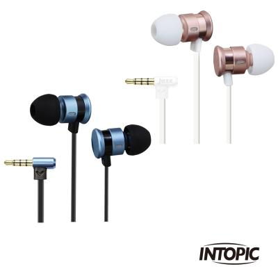 INTOPIC 廣鼎 入耳式鋁合金耳機麥克風(JAZZ-I81)