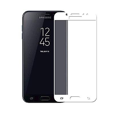 【SSTAR】SAMSUNG J7 plus 全膠滿版鋼化日規玻璃保護貼(白色)
