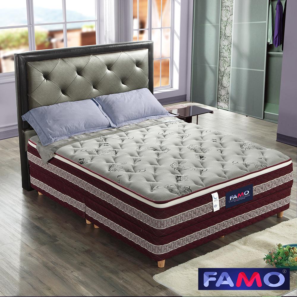 法國FAMO三線加高 頂級觸感 硬式床墊 天絲棉+針織+5cm乳膠麵包床 雙人5尺