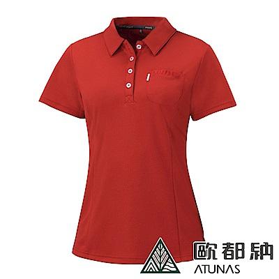 【ATUNAS 歐都納】女款休閒吸濕排汗防曬短袖POLO衫 A1-P1517W 紅