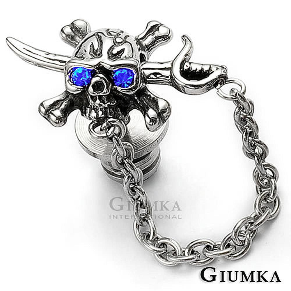 GIUMKA 火焰骷髏頭垂鍊 白鋼耳環 單邊單個-共4色