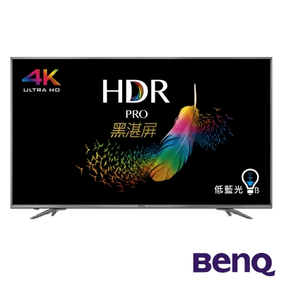 BenQ 55型 4K HDR 連網 護眼 廣色域 液晶顯示器 55SW700